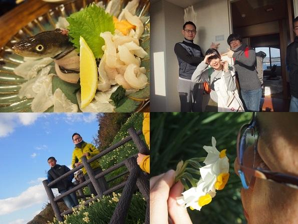 ホテルニュー淡路・平松食堂・水仙郷
