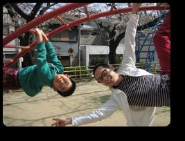凜太郎2010メガネ