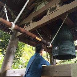 青蓮院門跡の鐘