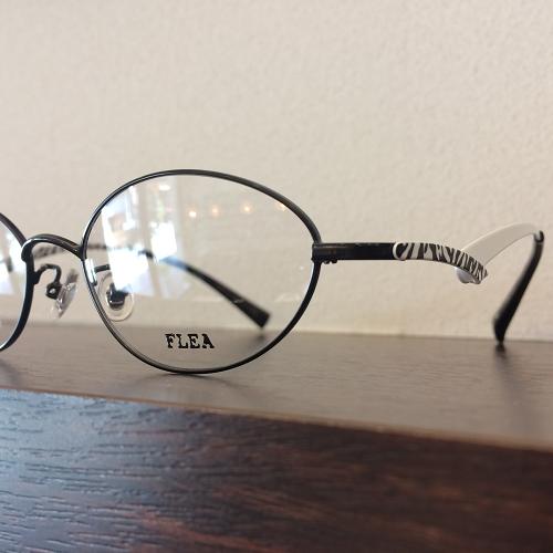 FLEA-59S