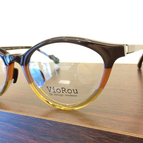 VioRou-Koji