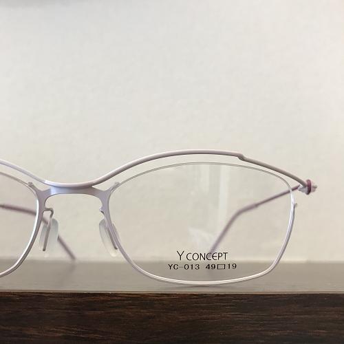 YCONCEPT YC-013