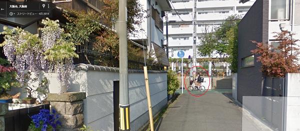 Googleマップ2014