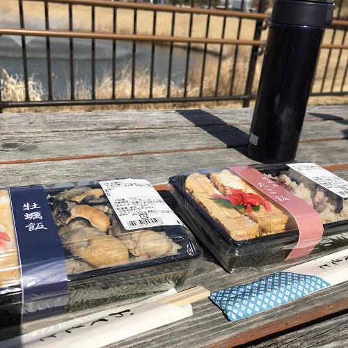 2019-02-12 愛彩ランド