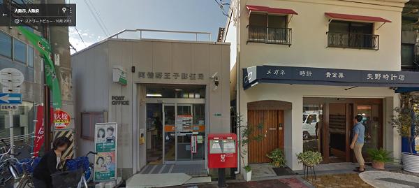 Googleマップ2013