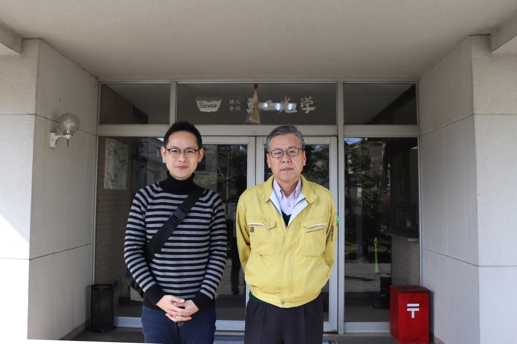 2020-02-20 三工光学 西川常務
