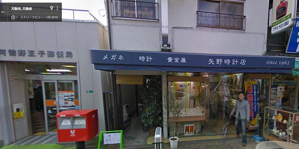 Googleマップ2010