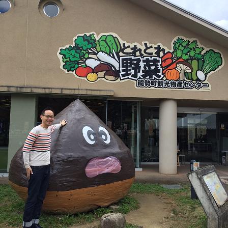 2016-10-25-くりの里1