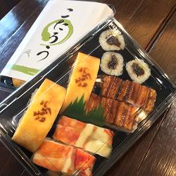 2016-冨田さんから大阪寿司