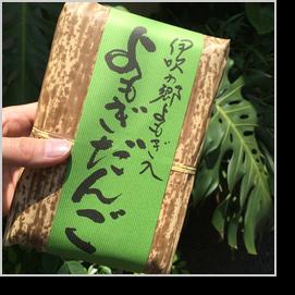 2016-05-20 sho-kosan