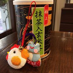 2016-11-頂き物chiyochan-maccha