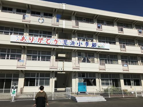 2019-10-16 荒浜小学校