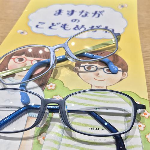 2018-05-25 KOOKI JUNIOR