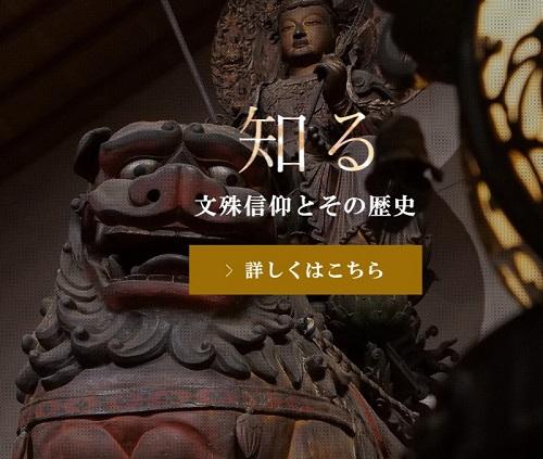 auto-dsBXwa.abemonjuin.or.jp_.jpg
