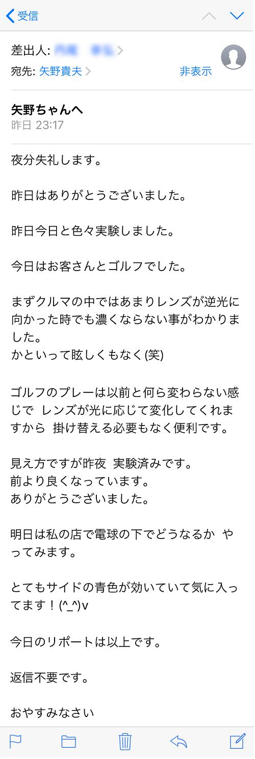 2019-02-25 10