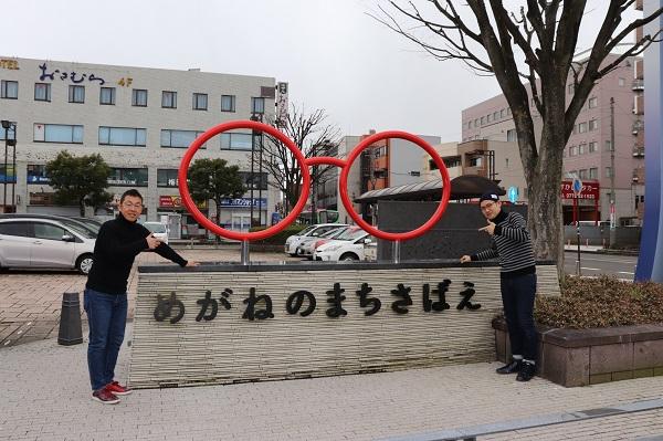 2020-02-20 鯖江駅