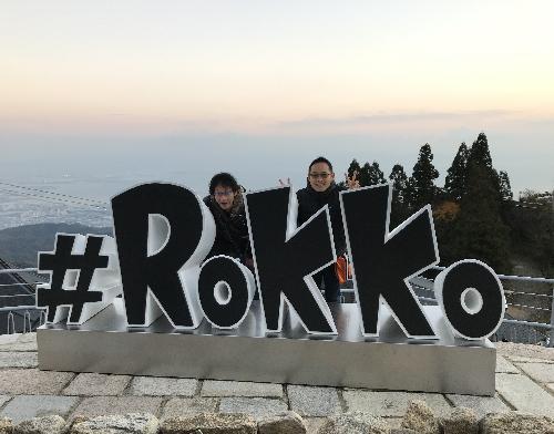 2018-11-20 rokko2