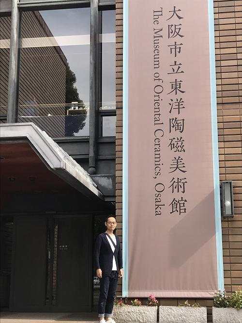2018-10-16 東洋陶磁美術館 玄関