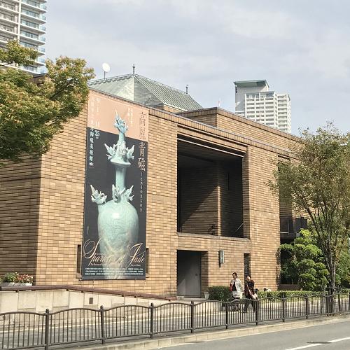 2018-10-16 東洋陶磁美術館 外観