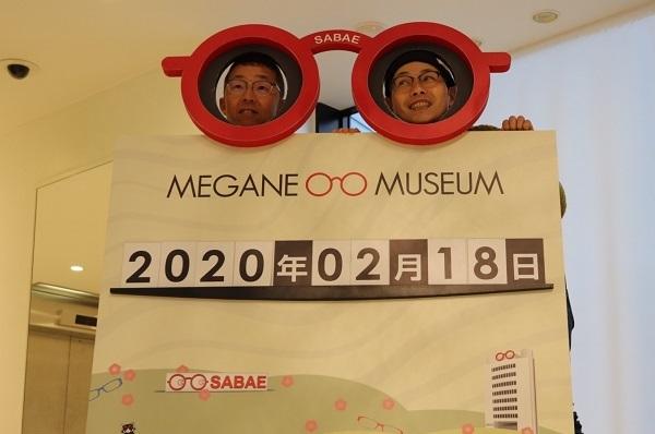 2020-02-20 2020-02-20 めがねミュージアム