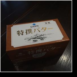 2016-05-19 kishida-san