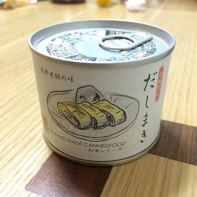 世界初のだし巻き缶詰
